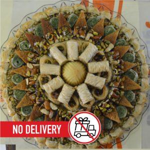 Syria-Sweet-Designs-2kg-Mixed-Baklawa
