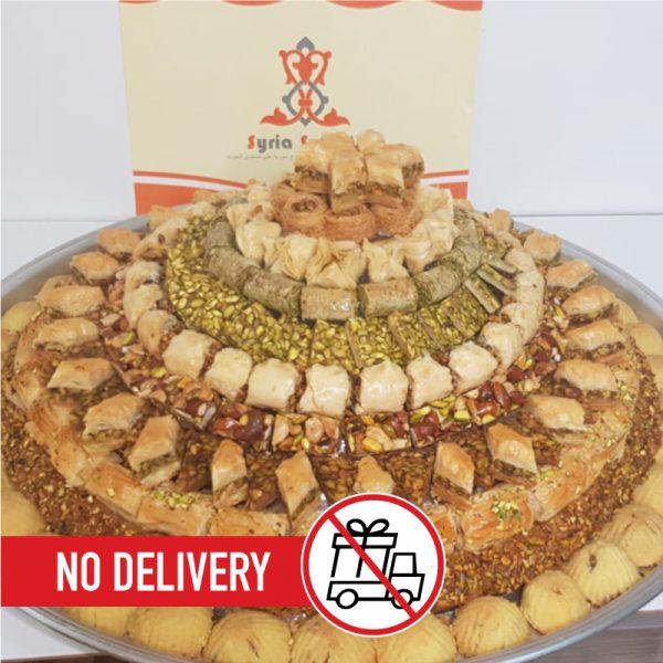 Syria-Sweet-Designs-5kg-Mixed-Baklawa-