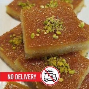 Syria-Sweet-Designs-Basbosa
