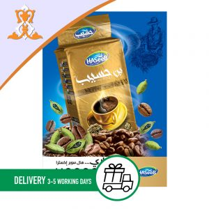 Syria-Sweet-Designs-Haseeb-with-super-cardamon