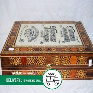 Syria-Sweet-Designs-Kol-Howa-Box