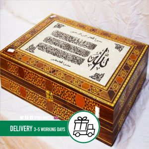 Syria-Sweet-Designs-Wooden-Boxes-Ayt-Alkorsi