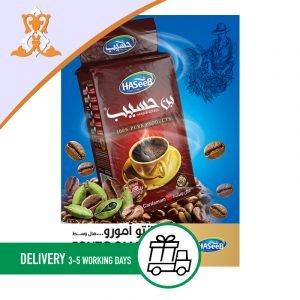 Syria-Sweet-Haseeb-Coffee-with-Cardamon-Medium