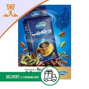 Syria-Sweet-Haseeb-Coffee-withextra-Cardamon