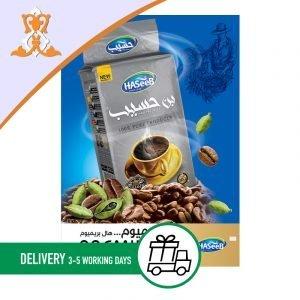 Syria-Sweet-Haseeb-coffe-with-Cardamon