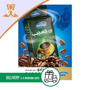 Syria-Sweet-Hasseb-Coffee-No-Cardamon