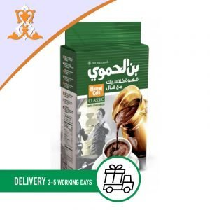 Syria-Sweet-Alhamwi-Coffee-with-cadamon