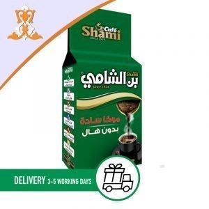 Syria-Sweet-Alshami-without-Cardamon