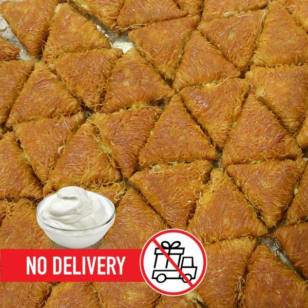 Syria-Sweet-Designs-Faysalia-With-cream