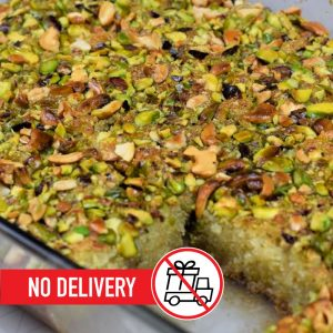 Syria-Sweet-Designs-Haresa-With-Pistachio