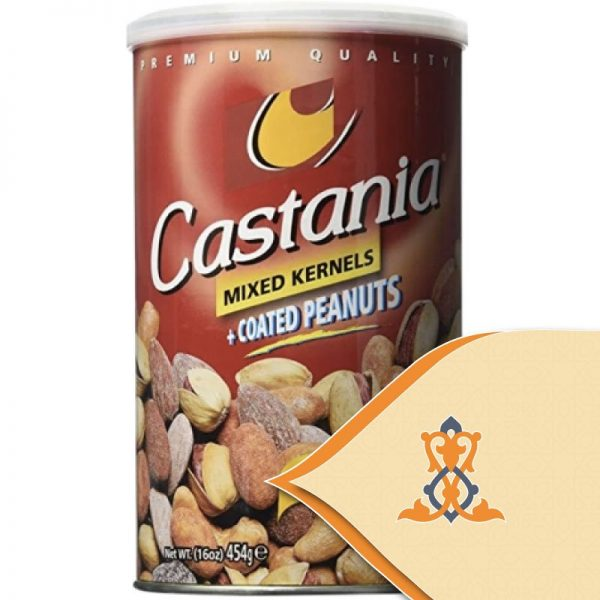 Castania-Extra-Mixed-Nuts-Syria-Sweets