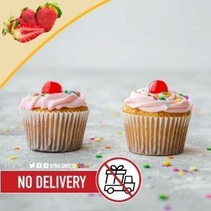 Syria-Sweet-Strawberry-cupcake