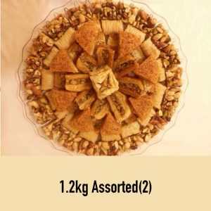 Syria-Sweet-Designs-1.2-Assorted-2