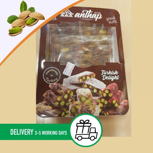 Syria-Sweet-Designs-Antap-Turkish-delights