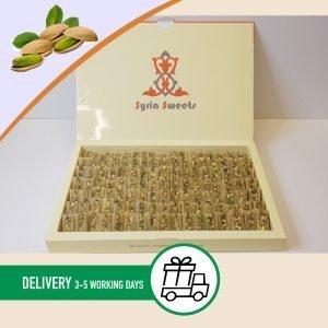 Syria-Sweet-Designs-Balloria-with-pistachio