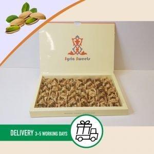 Syria-Sweet-Designs-Bokaj-Syrian-swwets-box