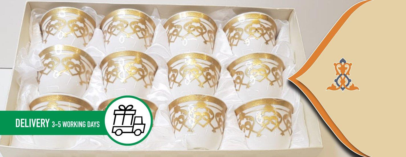 Syria-Sweet-Designs-Coffee-Cups-Slider
