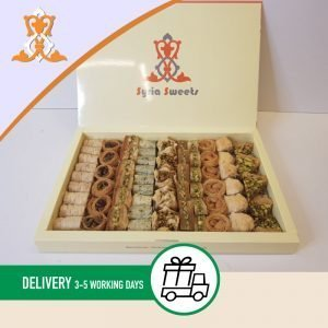 Syria-Sweet-Designs-Mixed-Baklawa-in-syria-sweets-box