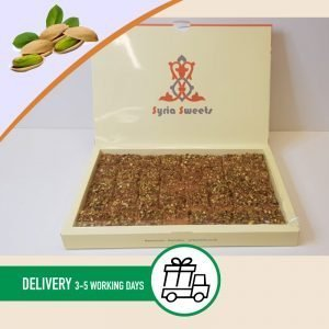 Syria-Sweet-Designs-Pistachi-Haresa-in-syria-sweets-box