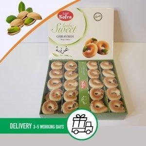 Syria-Sweet-Designs-Sofra-Ghraybeh