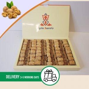 Syria-Sweet-Designs-Walnut-Baklawa-in-syria-swwets-box