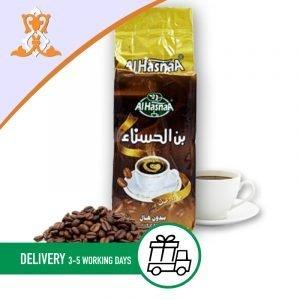 Syria-Sweet.-Alhasnaa-Without-Cardamon