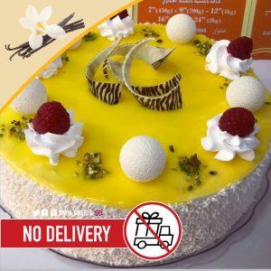 Syria-Sweet-Designs-Vanilla-Cheesecake