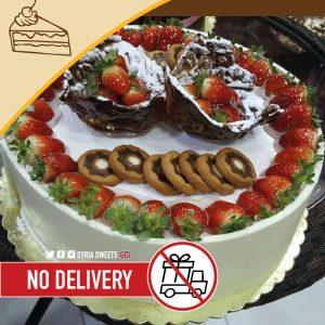 Cakes-Fr00015