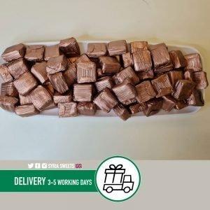 Syria-Sweet-Crushed-hazelnut-chocolate-Brown