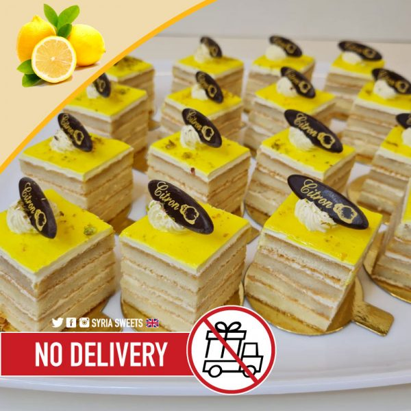 Syria-Sweet-Designs-2021-Lemon-Cake