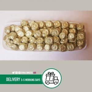 Syria-Sweet-Round-Hazelnut-Chocolate-Gold